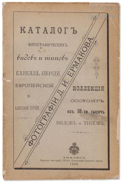 Dmitri Ivanovitch Ermakov (1846-1916)  2...