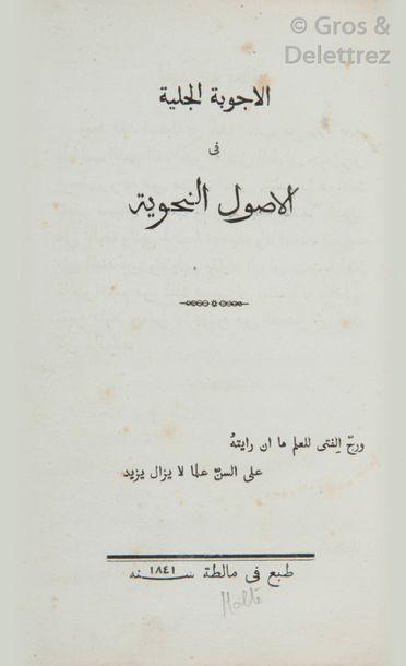[AL-SHIDYAQ Faris]. Al-ajwiba al-jaliya fi-l...