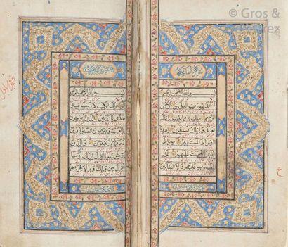 Rare Coran safavide exécuté sous Shah Abbas...