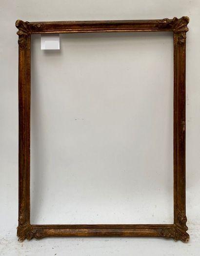 CADRE en papier mâché à décor de feuille de lys dans les angles.  XIXème siècle...