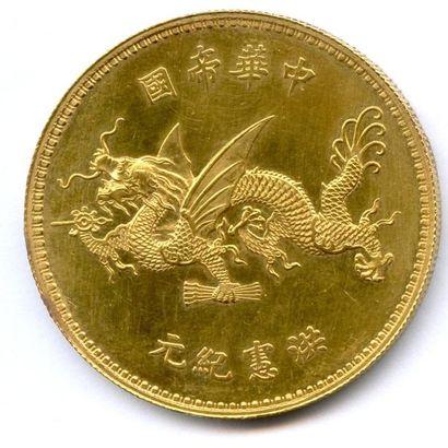 CHINE YUAN SHIHKAI Président de la République de Chine 15 février 1912 - 12 décembre...