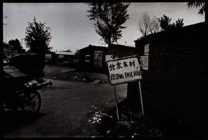 RONG RONG (Né en 1970)  East ViIIage, 1994...