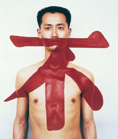 QIU ZHIJIE (Né en 1969)  Tattoo II, 1994...
