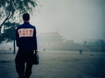 ZHU FADONG (Né en 1960)  Person for sale...