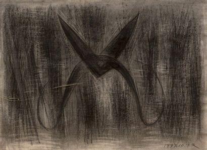 MAO XUHUI (Né en 1956)  Scissors, 1997  Mine...