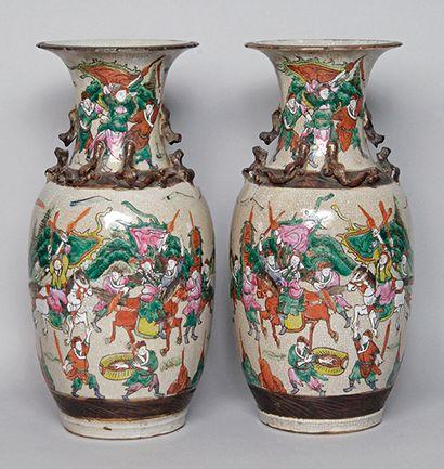CHINE, fin XIXe siècle, NANKIN