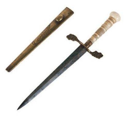 Dague d'officier de la marine prussienne avec fourreau