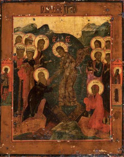 Icône La résurrection du Christ. Divers Saints...