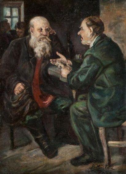 VLADIMIR EGOROVITCH MAKOVSKI (1846-1920)