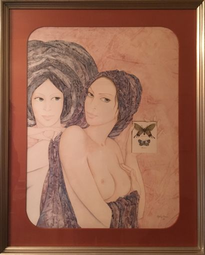 Sophie BUSSON (1945 - 1979) Les deux amies,...