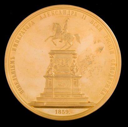 Importante médaille russe en or fin commémorative du monument réalisé en hommage...