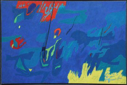 Gustave SINGIER (1909-1984) Intérieur avec...