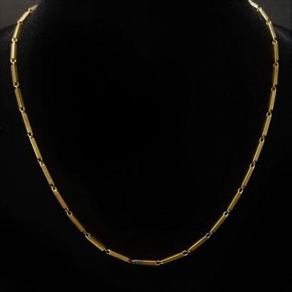 Giletière en or  Poids : 16.6 g