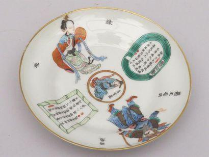 Coupe en porcelaine polychrome de la Famille...