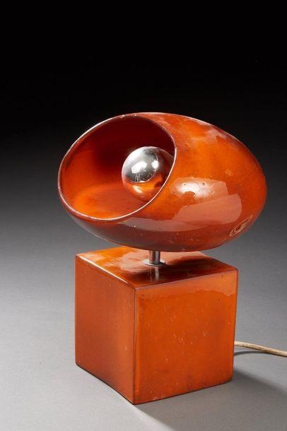 Travail des années 1960.  Lampe de table...