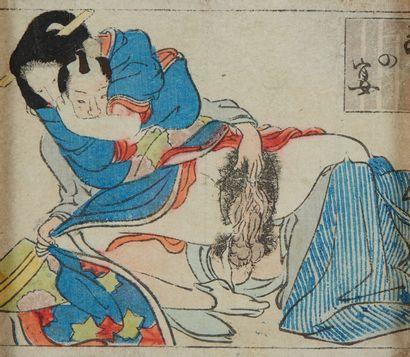Estampe japonaise érotique.  Japon, XIXe...