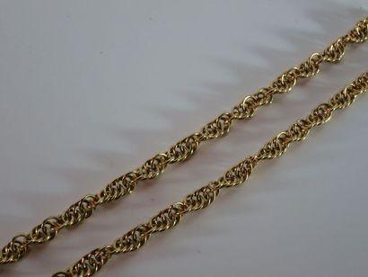 Collier en or jaune 18k (750 millièmes) à...