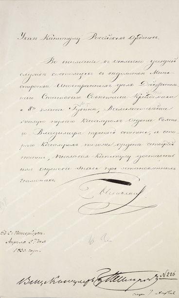 NICOLAS Ier, empereur de Russie (1796-1855). Ukase impérial. Pièce manuscrite signée...