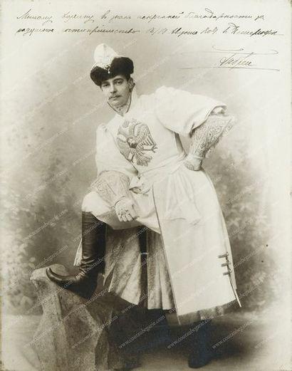 ANDRÉ WLADIMIROVITCH, grand-duc de Russie (1879-1956). Grand portrait photographique...