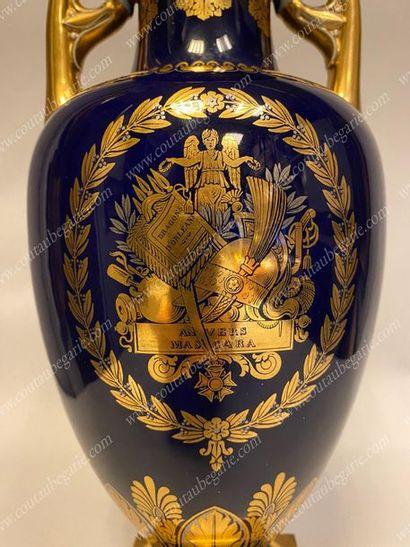 HARD PORCELAIN VASE FROM THE SÈVRES MANUFACTORY. Lancel model, 3rd size model, decorated...