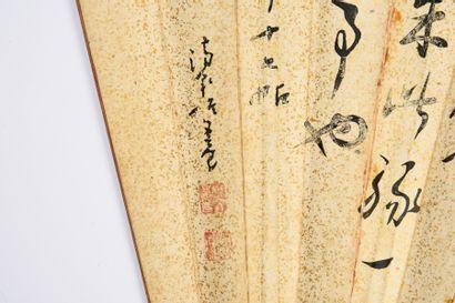 «Kongming, comme un poisson dans l'eau», Chine, début du XIXe siècle Éventail plié,...