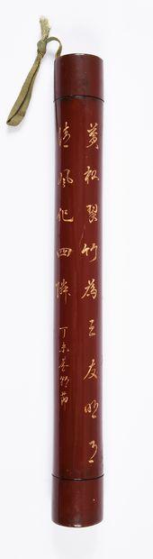 Étui, Chine, XIXe siècle De section circulaire,...