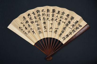 Réunion à Xiyuan, Chine, XXe siècle Éventail plié, la feuille double en papier imprimé...