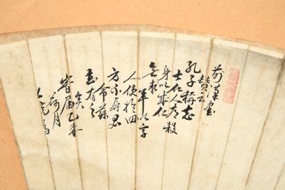 «Su Wu garde les béliers», Chine, fin du XIXe siècle Feuille d'éventail en papier...