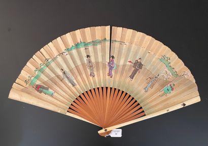 Costumes traditionnels, Japon, XIXe siècle...