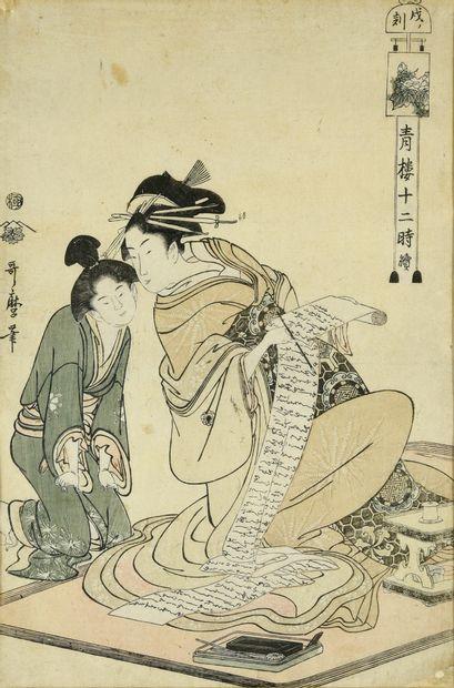 Kitagawa Utamaro (1756?-1805)