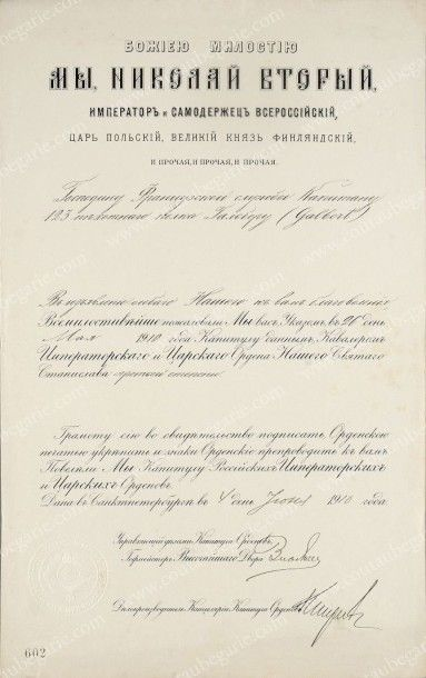 [ORDRE DE SAINT STANISLAS (RUSSIE)]. GALBERT...