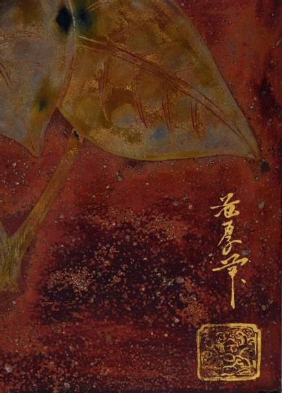 Pham Hau (1903-1995) Ecole des Beaux Arts de l'Indochine. Promotion 1934. Villageoises...
