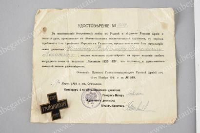 CROIX DE GALLIPOLI (Russie). En métal doré et émail noir, avec sa molette. On y...