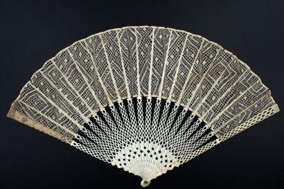 Géométrie, 2nde moitié du XVIIIe siècle Eventail...
