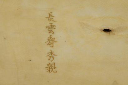 Groupe en ivoire, un samouraï et un homme sur un cheval au galop, les yeux incrustés....