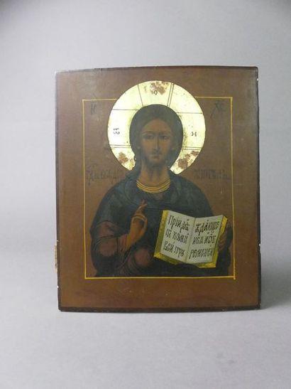 Icône représentant le Christ Pantocrator...