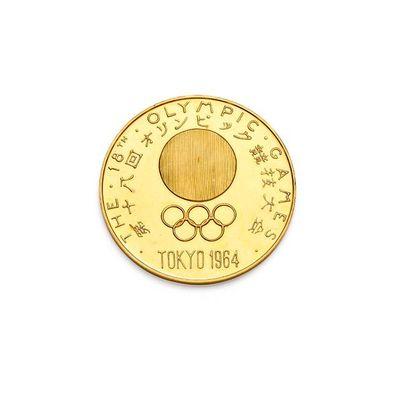 Médaille en or jaune 900‰, commémorative...