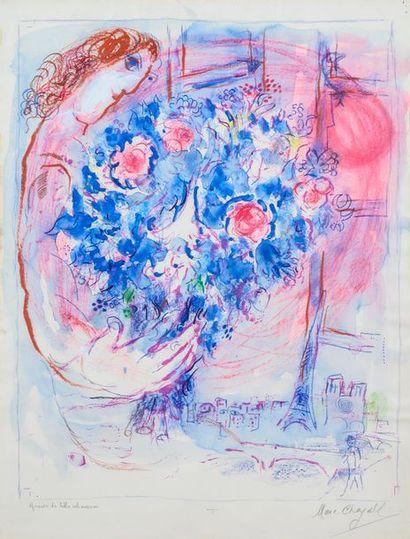 ** Marc CHAGALL (1887-1985)  Offrande de fleurs. 1964. Gouache, aquarelle et crayon...