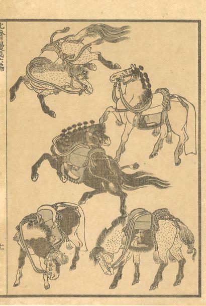 JAPON, XIXème siècle.  Hokusaï, Katsushika...