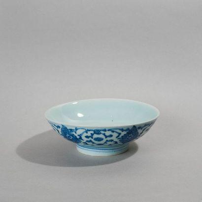 CHINE, marque et période de  l'empereur Qian...