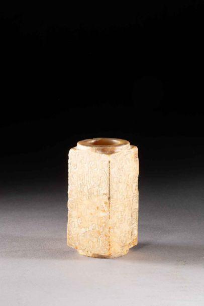 Zhong symbole de la terre de forme parallélépipède...