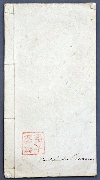 1867. L'Almanach de la Cochinchine avec le...