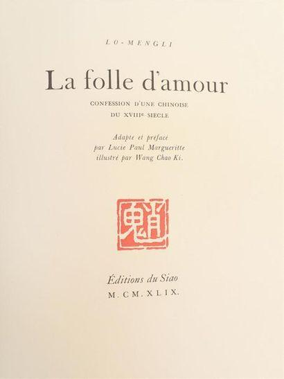 [CHINE]  1949  Lo Mengli.  La Folle d'amour...