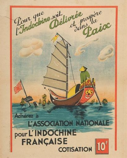 1945.  Adhérez à l'Association Nationale...