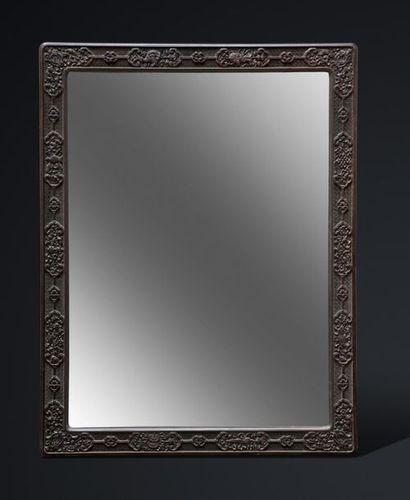 Miroir en zitan de forme rectangulaire aux...