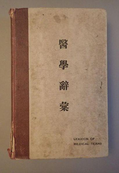 [MEDECINE] COUSLAND (Philip B.), An English-Chinese...