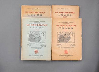 1960-1963  [INDOCHINE]  NGHIEM TOAN et RICAUD...