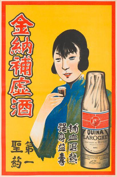 Affiche publicitaire chinoise pour Quina...