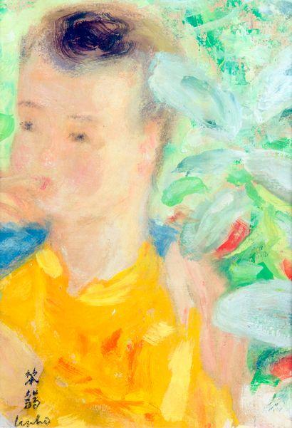 Lê Pho (1907-2001)  Ecole des beaux Art de...