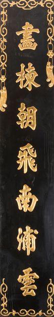 Deux panneaux en bois laqué noir et or à décor d'idéogrammes. Indochine, fin du...